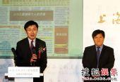 图:上影搜狐达成战略合作-龚宇先生讲话