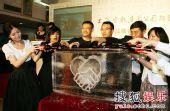 图:上影搜狐达成战略合作-携手仪式暨官网启动
