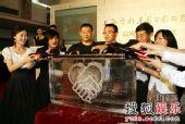 图:上影搜狐达成合作- 携手仪式暨官网启动