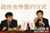 图:上影搜狐达成战略合作-龚宇回答问题
