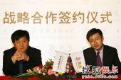 图:上影搜狐达成战略合作-双方接受采访