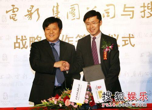 龚宇先生与许朋乐先生共贺签约