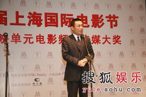国家广电总局电影局江平副局长江平