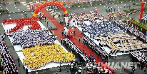 """当地群众组成了""""万州喜迎奥运""""的字样"""