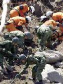 """日本地震前10秒发预警 拟改进""""孤岛""""对策(图)"""