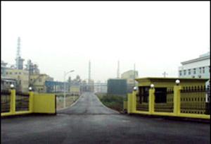 杭州恒贸化工有限公司厂区