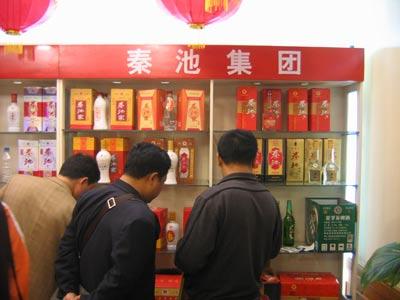 4月9日,在潍坊举办的2008年山东省春季糖酒会上,秦池也在大张旗鼓的进行宣传
