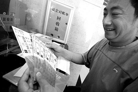 今天上午,一市民在车公庄网点领到奥运门票