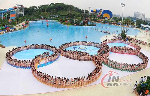 1202名少女摆出大型的奥运五环造型