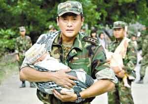 四川地震消息    26集电视剧《震撼世界的七日》以汶川大地震中的真实