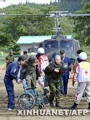 日本地震已造成至少10人死亡 231人受伤(图)