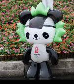 组图:重庆可爱福娃迎奥运 市民群众齐欢呼
