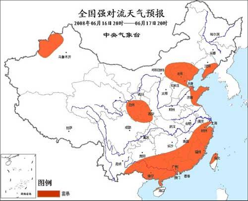 中央气象台今天下午六点钟继续发布强对流天气预报:-广西广东云南