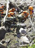 日本震后现7处堰塞湖 台湾旅客困日灾区(图)