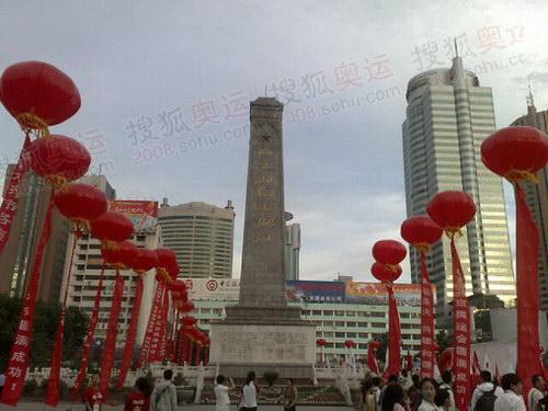 起跑仪式现场人民广场