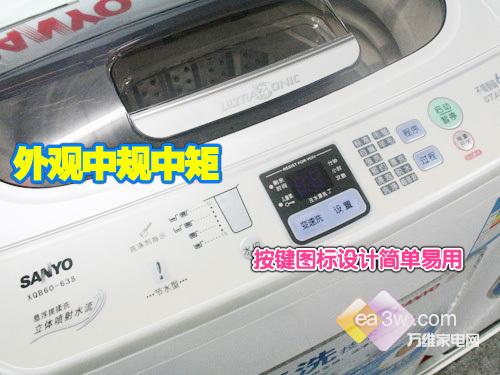 一次洗更多!五款大容量波轮洗衣机