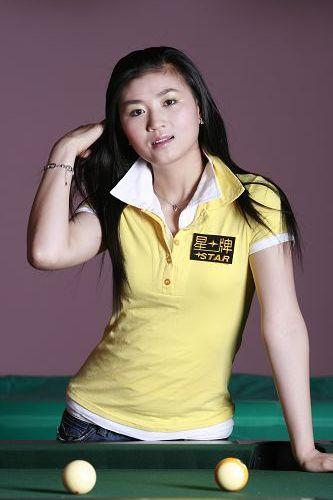 台球世界的美女;