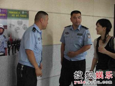 童蕾向警察打听蒋敏办公室