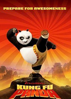 功夫熊猫等你来看