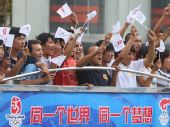 图文:奥运圣火在喀什传递 民众欢迎奥运圣火