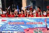图文:奥运圣火在喀什传递 当地群众欢迎