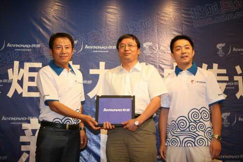 联想向新疆医科大学附属医院捐赠Thinkpad笔记本电脑