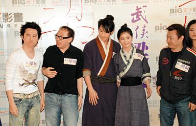 4月11日《剑蝶》开镜,阿Sa公开大赞吴尊靓仔,两人已不避嫌