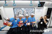 探秘北京地铁奥运支线(组图)