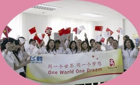 上图:飞鹤乳业为北京奥运会加油!