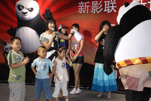 设计对白:哼哼,我最像熊猫