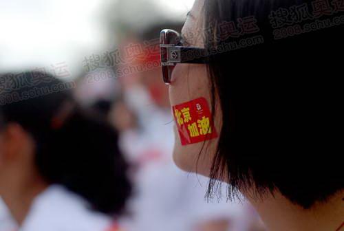 """脸上贴着""""北京加油""""的贴纸"""