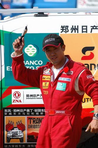 图文:2008穿越东方越野赛 马上进入中国赛段