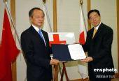 中国政府向日本地震灾区捐款十万美元(图)