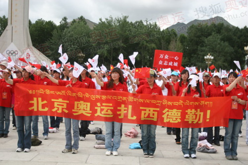 祝福北京奥运