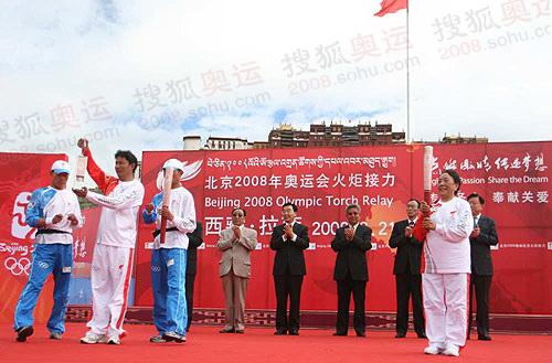 珠峰火种和境内传递奥运圣火