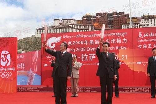 西藏书记和主席共同展示圣火