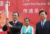 图文:奥运圣火拉萨传递 向巴平措展示纪念火炬