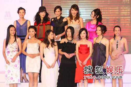 十二美女颁发传媒大奖