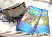 CHINA P&E只要25!南冠发布相机雨衣