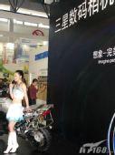 CHINA P&E三星数码单反参加P&E展览