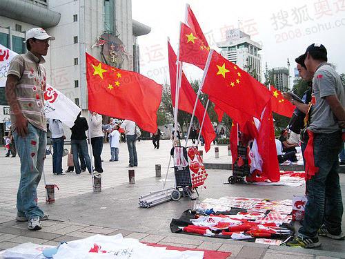 搜狐采访体育馆商贩
