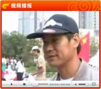 视频:采访职业追火人严先生 快乐第一收入第二