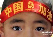 图文:圣火在青海格尔木传递 儿童为奥运加油