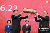 图文:格尔木市委向北京奥组委赠送昆仑玉如意