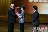 图:上海国际电影节闭幕式-颁发最佳导演奖