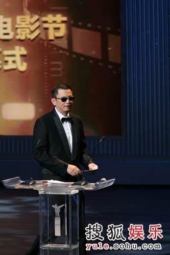 图:第十一届上海国际电影节闭幕式-王家卫