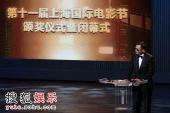 图:第十一届上海国际电影节闭幕式-评委王家卫
