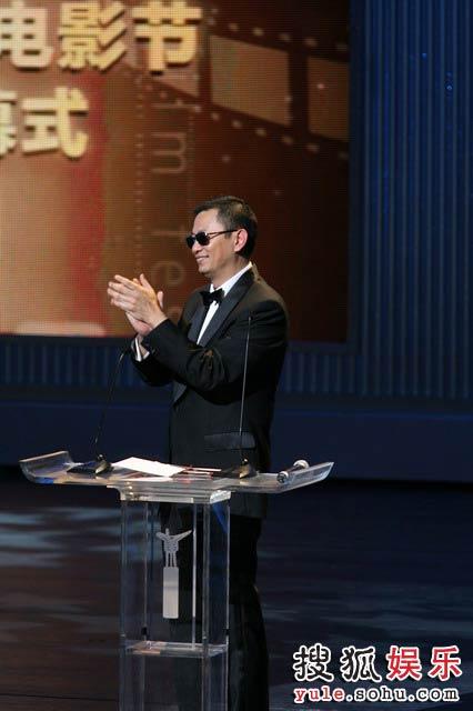 图:上海国际电影节闭幕式王家卫揭晓最佳影片