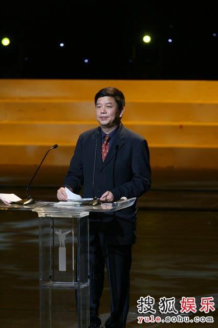 图:第十一届上海国际电影节闭幕式领导讲话
