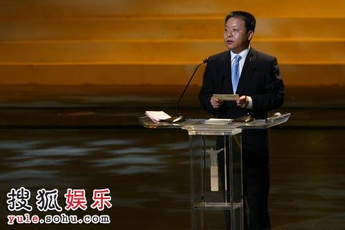 图:第十一届上海国际电影节闭幕式领导致辞
